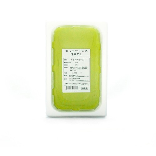 Matcha Ice-Cream 2L
