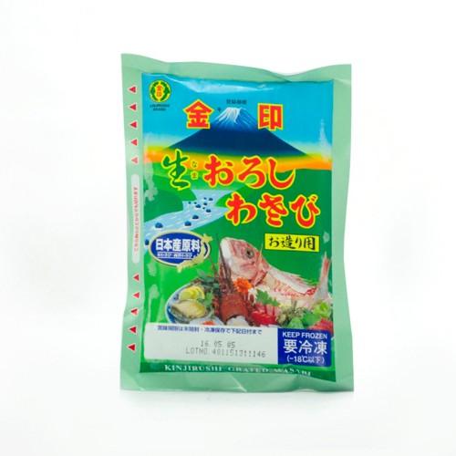 Nama Wasabi 1pkt/200g