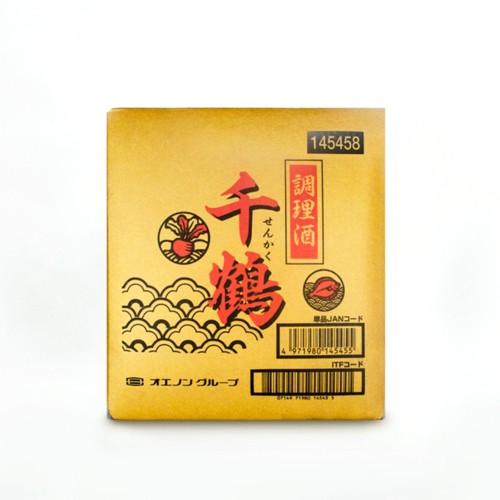 Ryorishu Senkaku 18L/tub