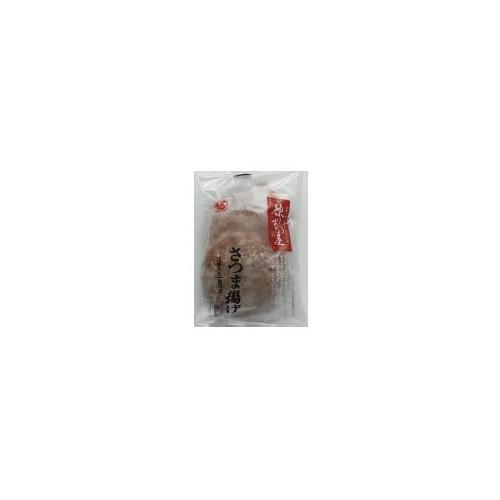 Satsuma Age 3pcx40g/pkt