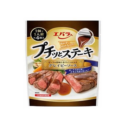 EBARA PUCHITTO STEAK GRAVY SAUCE 4X21g/pkt