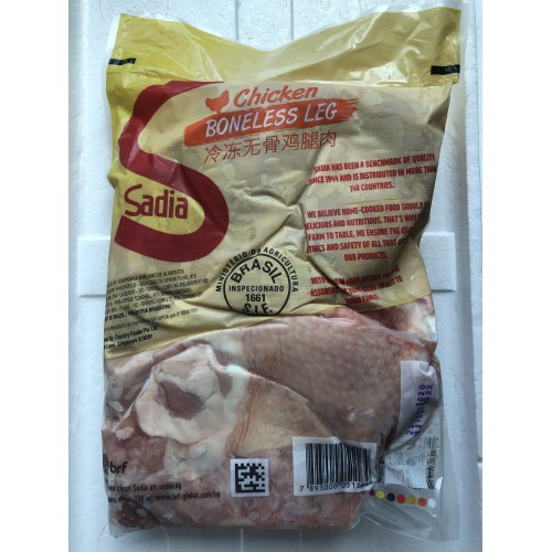Boneless Chicken Leg 1pkt/2kg