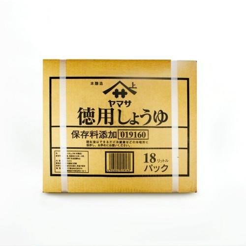 Yamasa Shoyu 18L/tub