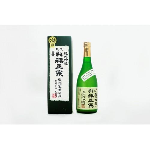 Ofuku Masamune Junmaiginjo Chotan 720ml/bot