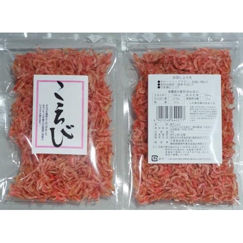 Sakura Ebi 1pkt/40gm