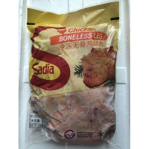 Boneless Chicken Leg 1pkt/2kg